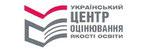 Дніпропетровський регіональний центр оцінювання якості освіти