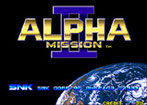 Alpha Mission II - ASO 2