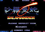 Salamander / Life Force
