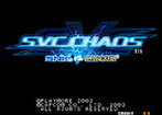 SVC Chaos - SNK VS Capcom
