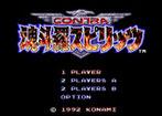 Contra Spirits / Super Probotector
