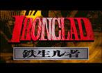 Ironclad / Chotetsu Brikinger
