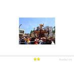 ろくさん: 平成26年度 下谷神社例大祭 宮元町会 本社渡御