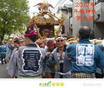 梅田会さん:牛嶋神社大祭