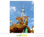 えーにーさん:牛嶋神社大祭