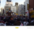 恵利子さん: 下谷神社例大祭
