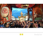 横山秀行さん: 三社祭