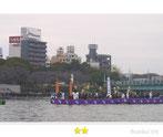 祭大好きさん:三社祭斎行七百年祭 舟渡御