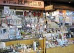 「江戸民芸品コーナー」も充実、楽しい東京みやげに