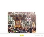 ろくさん: 平成26年 建国祭 奉納パレード