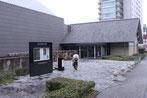 小倉城に離接する清張記念館