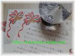 ブログ「共感するピアノ」へ