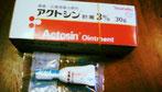 痔瘻の薬アクトレン
