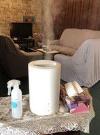 ホテル割烹いづみの感染症対策