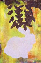 「待つわ」山内賢二作2014年 アクリル、綿布、パネル サイズ41.0×27.3cm