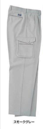 ズボンは5201カーゴズボンのスモークグレーです。