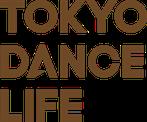 新感覚のダンス情報誌