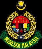 マレーシア結婚手続き