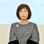 内山美枝子さん