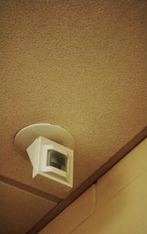 One of the many occupancy/motion sensors placed in our buildings, both new and old, to minimize wasted energy.