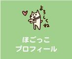 犬猫カフェの YouTube