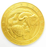 K24 純金 天皇陛下喜寿奉祝記念メダル  発行数 3,000個  発行年 1977年