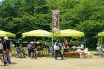コーヒー豆販売 京都伊藤コーヒー
