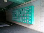 梅田スパイスカレーとお酒 アローンカフェバー運 ビル入り口の写真