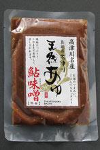 鮎味噌(中甘)