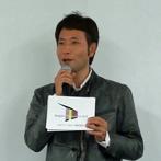 代表取締役/クリエイティブディレクター、横川隆司