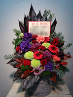 フラワーアレンジメント(開店お祝い) 世田谷区三軒茶屋にお届け。おすすめのプレゼントです。