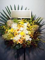 スタンド花(フラスタ)科学技術館・サイエンスホール にお届け。おすすめのスタンド花です。