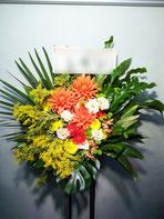 スタンド花・ロビー花(フラスタ)下北沢ザ・スズナリにお届けした開店御祝。開業や上場、移転御祝等にもおすすめです。