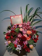 スタンド花・ロビー花(フラスタ)千代田区にお届けした開店御祝。開業や上場、移転御祝等にもおすすめです。