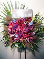 スタンド花・ロビー花(フラスタ) 日本武道館にお届け可能。ロックバンドの公演御祝に。