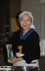 Mme.Mari Fujii