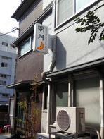 Hotel Meigetsu Appearance