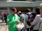 4月4日(日)、千里中央セルシー広場で「交通安全フェアーinとよなか」