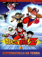 Dragon Ball Z: Superbatalla na Terra (1990)
