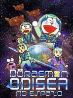 Doraemon, odisea no espazo (2004)