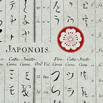 Florentiner Papier: Chinesische Schriftzeichen