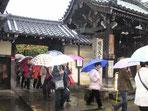 町の基礎になった称念寺通用門