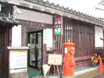 町並保存区の「郵便局」