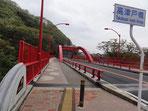 F.高津戸橋