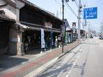 G.醤油醸造元 岡直三郎商店(外観)