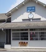 A.わたらせ渓谷鐵道 大間々駅