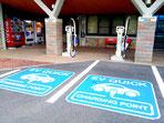 五島の急速充電施設