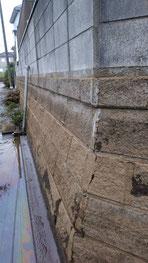 ブロックの下から4段目まで冠水