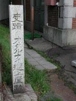 メルヘン交差点-堺町郵便局横