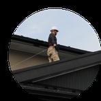 ❶ 屋根専門職人が工事|大宮の雨漏り修理専門店